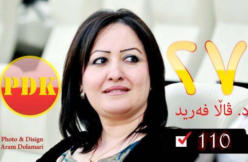 Mulher é eleita provisoriamente presidente do parlamento do Curdistão iraquiano
