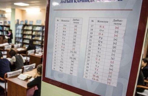 Por que o Cazaquistão decidiu trocar seu alfabeto Comente